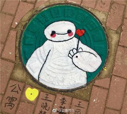 """青岛大学校园惊现""""表情包""""井盖 萌翻了"""