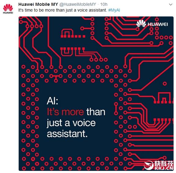 华为将全球首发人工智能处理器!AI不止是语音助手