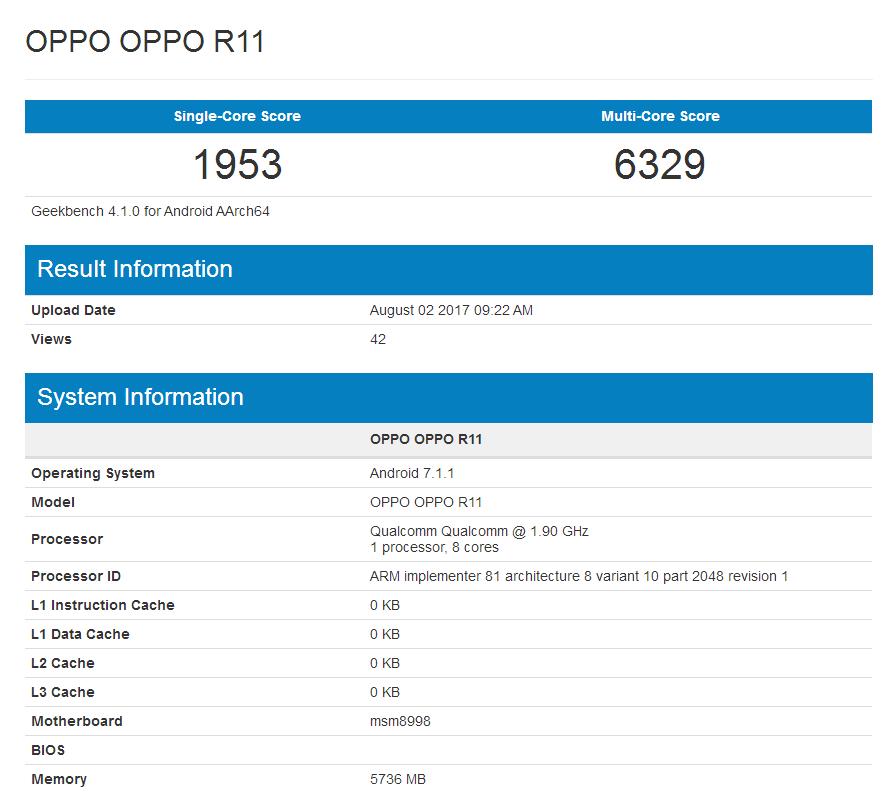 骁龙835版OPPO R11现身跑分网站:这可能是《王者荣耀》玩家的锅