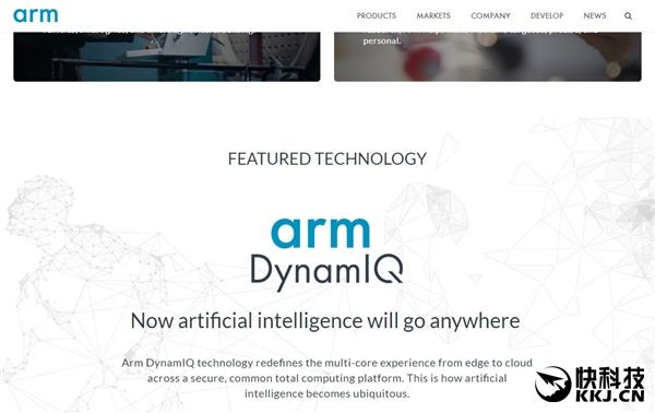 ARM官方悄然更换全新Logo:推动万物互联