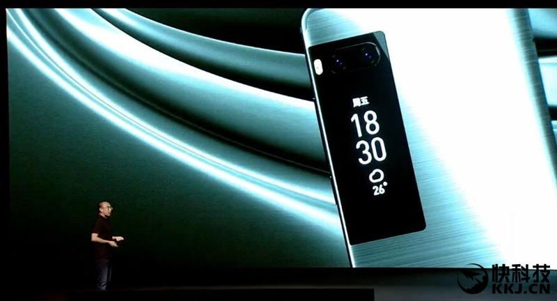 魅族Pro 7 Plus双屏旗舰评测:全特效55帧《王者荣耀》!