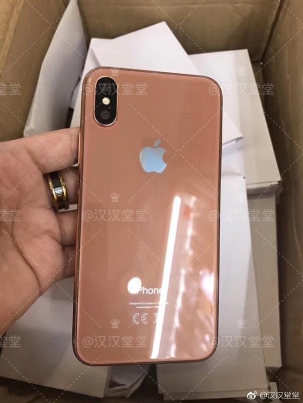 iPhone 8全新配色曝光:这铜色真是丑哭?