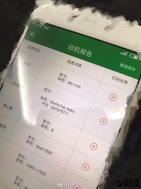 """魅蓝Note 6曝光!魅族""""真旗舰"""":配置堪比PRO7"""