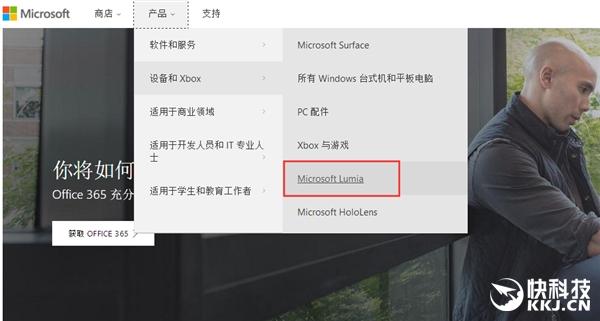 一声长叹!微软中国官网彻底删除Lumia