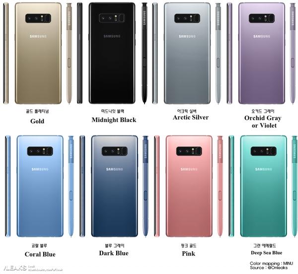 8种颜色你喜欢哪个?三星Note 8再曝光:配12W充电器