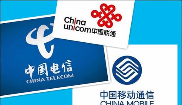 移动/电信/联通全新手机号获批:199/198/166来了
