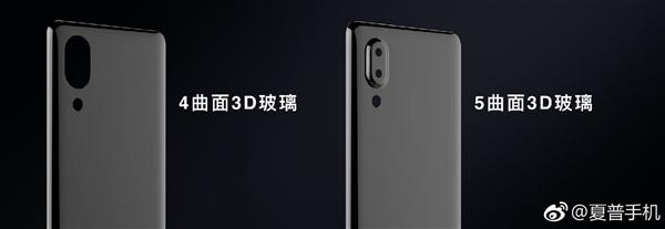 夏普第29款全面屏手机AQUOS S2发布:骁龙630/660双版本,定价2499元起!-芯智讯