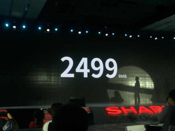 2499元起!国内首款异形全面屏夏普AQUOS S2发布