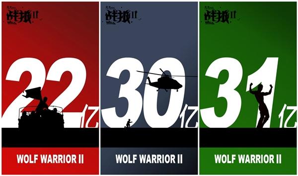 《戰狼2》票房34億破紀錄 美工小姐姐哭了