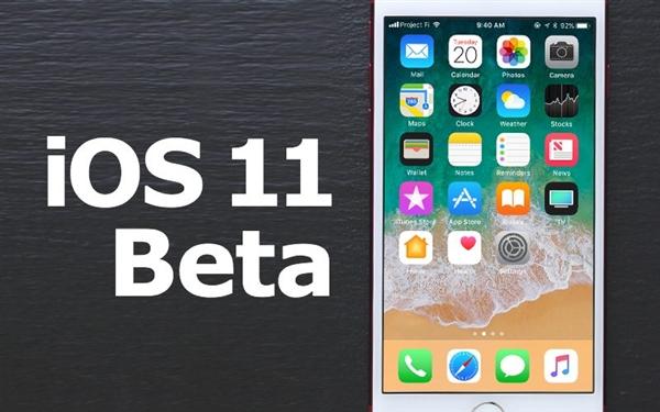 苹果悄然推送iOS 11第五个测试版:只有它变了