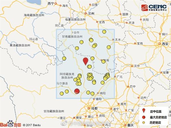 四川九寨沟7级地震两次余震!人被吓哭