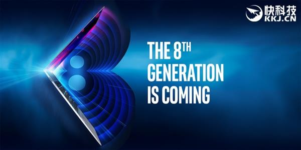 Intel八代i3三款齐曝光:集体4核心4线程 秒变i5