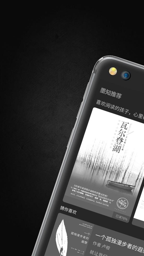 继续拉风双面屏!YotaPhone 3亮相:售价亲民
