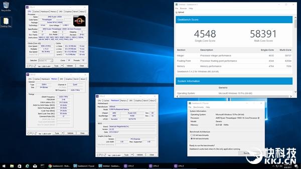 AMD ThreadRipper 1950X 16核心全开超频4.1GHz:性能可怕