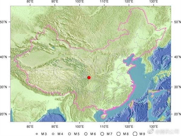 腾讯基金会捐款1000万 支援四川九寨沟地震灾区