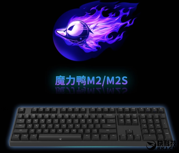 Cherry原厂轴!魔力鸭M2S机械键盘评测:这性价比没谁了