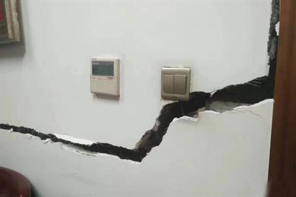 九寨沟地震有多厉害?卫星视频太惊悚!