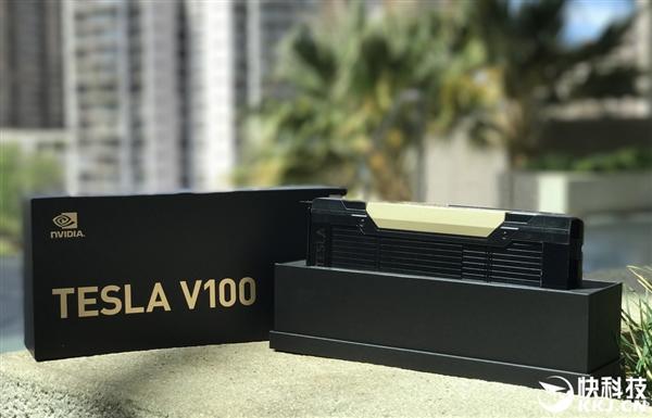 地表最强GPU!NVIDIA向清华北大赠送Tesla V100