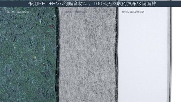 4399元!小米生态链智米直流变频空调发布:1.5匹完爆日系