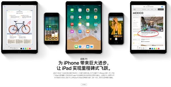 中国用户组团向工商总局举报垄断!苹果慌忙回应