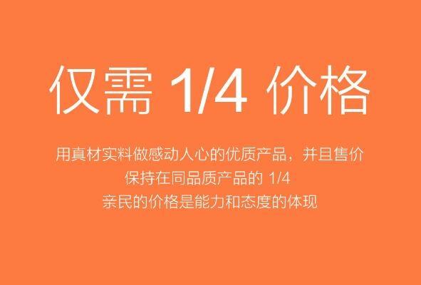 14.9元!米家有品上架最生活方巾:价格仅竞品1/4