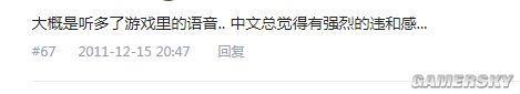 """中文配音一定""""违和""""吗?我要为它正名"""