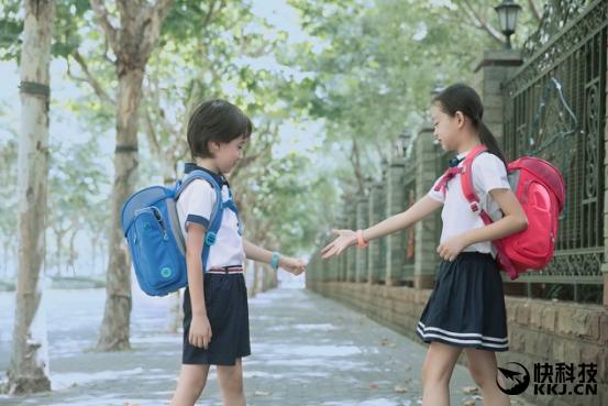 249元!小米发布米兔儿童书包:专业减负护脊设计