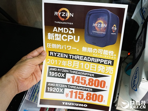 AMD ThreadRipper日本深夜开卖:送拖鞋一双