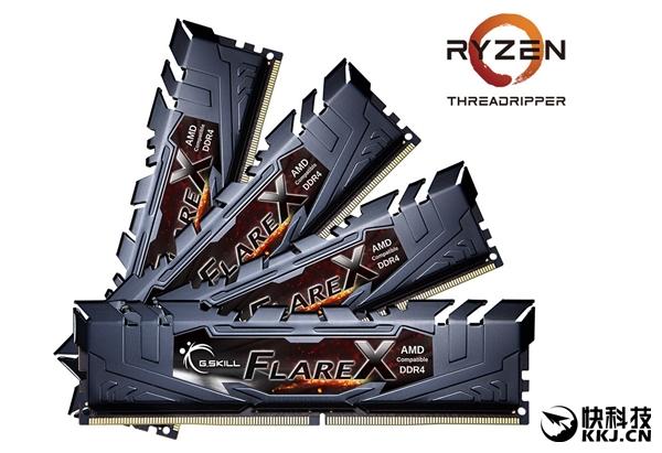 史上第一次!芝奇发布AMD ThreadRipper专用四通道内存