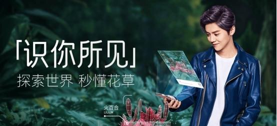QQ浏览器新功能:扫一扫识别2500种汽车 3000种植物