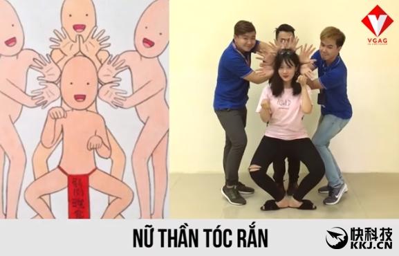越南网友分享多人合影方式 姿势看醉……