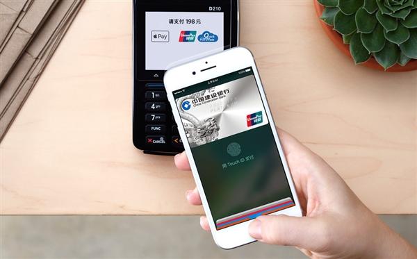 苹果终于要放开NFC:iPhone升iOS 11后能刷公交卡