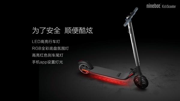 1799元!九号电动滑板车发布:1秒折叠 代步神器
