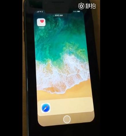 超8千你会买苹果8?iPhone 7模拟演示全面屏:是这样
