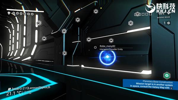 《无人深空》迎来大规模更新