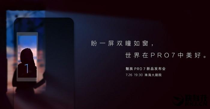10核10nm!魅族PRO 7评测:双屏双摄没毛病