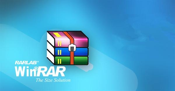 解压缩第一神软!WinRAR 5.50/5.40中文免费版发布下载