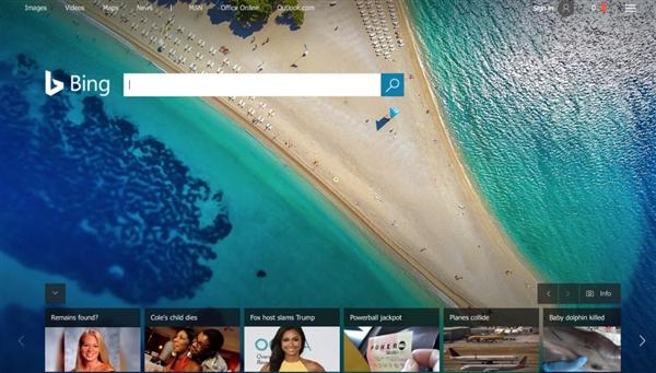 微软大写的囧!一张Bing搜索主页壁纸火了:有点污