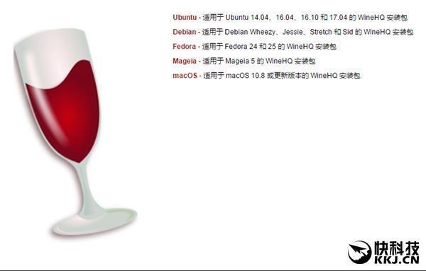 Wine 2.15开发版发布