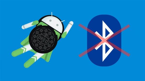 安卓8.0正式版现大BUG:蓝牙废了