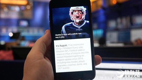 下月发布!苹果全新App Store界面一览:史上最大升级