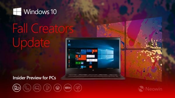 Windows 10新预览版Build 16278推送!RS3即将转正