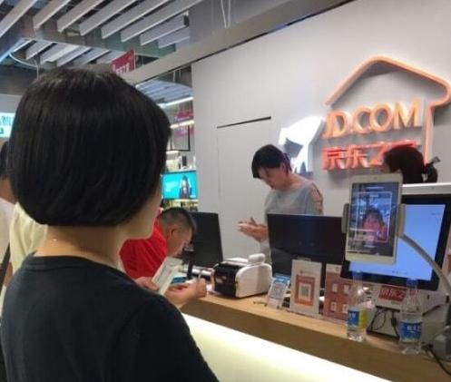 """京东之家体验店推出""""刷脸支付"""":终于可以靠脸吃饭"""