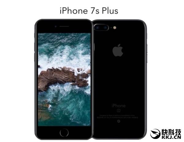iPhone 7S、8行货开卖时间、售价曝光!