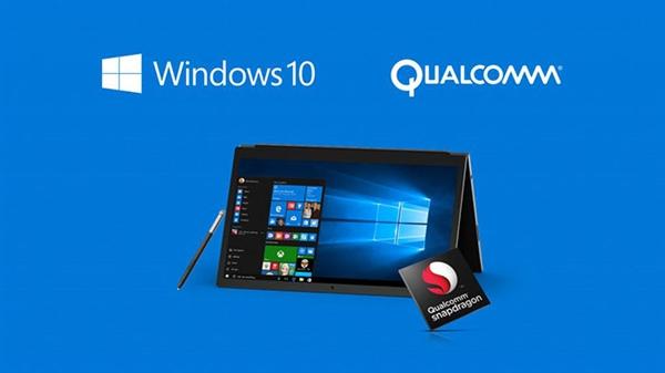 运行exe!骁龙835 Win10电脑年底爆发:战Intel i3