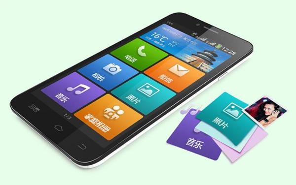 百立丰接管大神手机品牌:新机马上发
