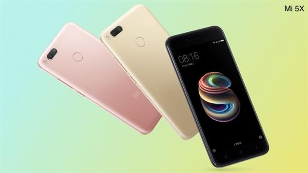 基于5X!小米全新手机A1现身:运行Android原生系统