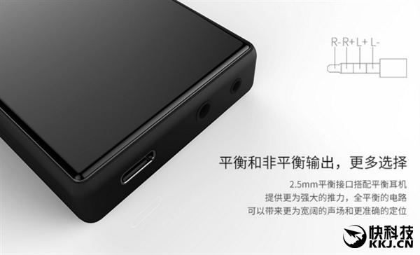 """用手机遥控""""国砖"""" 山灵M3s众筹即将上线"""
