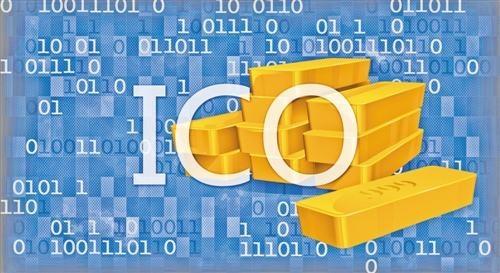 ICO将迎最严监管 ICO币暴跌36%