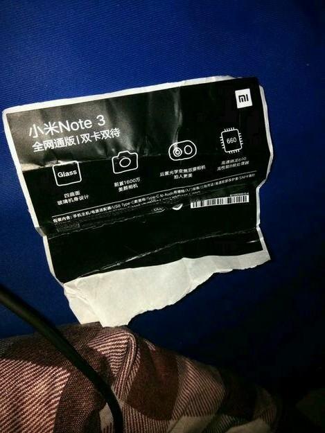 跟随MIX2!小米Note 3惊喜曝光:处理器竟是它